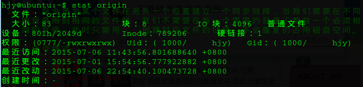 shell编程之软硬链接ln